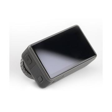 PGYTECH Osmo Action Screen Protector - Protezione Schermo