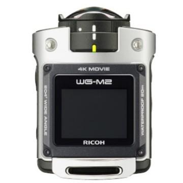 Ricoh WG-M2 Silver