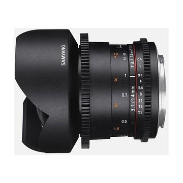Samyang 14mm t/3.1 VDSLR ED AS IF UMC II Sony A-Mount