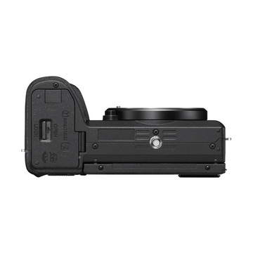 Sony Alpha 6600 + SEL 18-135mm f/3.5-5.6 OSS
