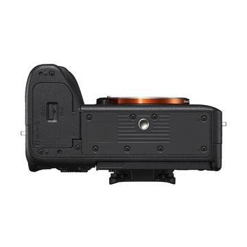 Sony Alpha 7S Mark III 4k 120p Body