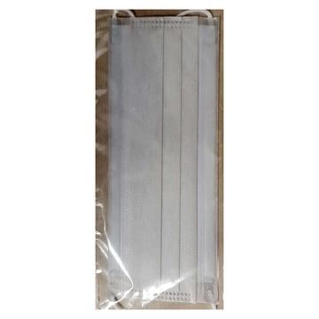 Svar 10 mascherine securmask lavabili copre naso bocca e mento, materiale impenetrabile nel lato esterno