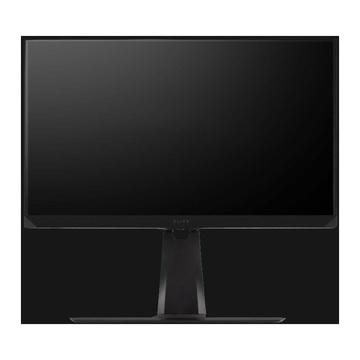 ViewSonic Elite XG270QG LED 27