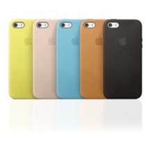 Custodie iPhone