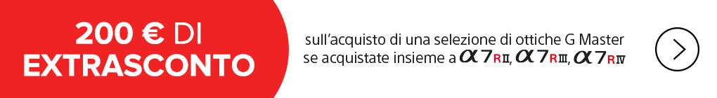 Sconto Cassa Sony 7 Serie R + Ottica selezionata