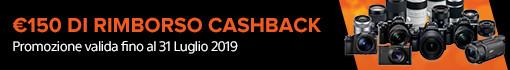 Sony Cashback 2019