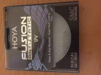 Fusion UV 77mm